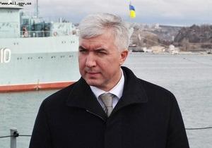 Міноборони: Спільний морський парад України і РФ відображає новий рівень взаємодії країн