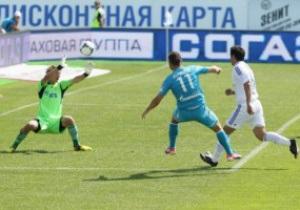 РПЛ: Зенит бьет Динамо без Воронина, Амкар шокирует ЦСКА