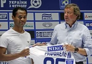 Новичок Динамо: Я прибыл в Киев, чтобы завоевать титулы