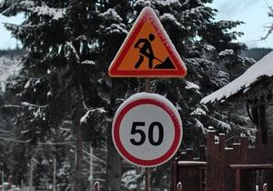 Кабмін ввів додаткові обмеження швидкості на дорогах