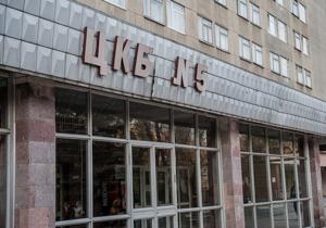 Батьківщина просить не обговорювати участі Тимошенко в суді, поки вона не одужає