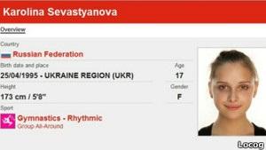 НОК України ще не отримав відповіді на помилки на сайті Олімпіади
