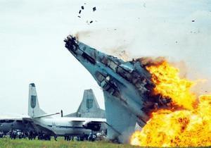 Десять років тому сталася Скнилівська трагедія