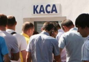 Официальное заявление. Динамо переложило вину за билетные очереди на НСК Олимпийский