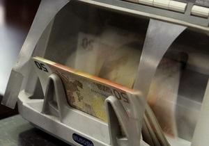Міжбанк закрився значним зростанням котирувань по євро