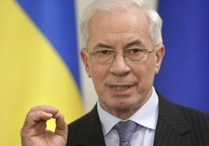 Азаров заявив, що Україна хоче працювати з Митним союзом
