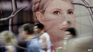 ВО Батьківщина: охорона пообіцяла не везти Тимошенко до суду