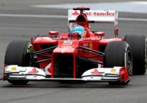 Алонсо виграв дощову кваліфікацію Гран-прі Німеччини