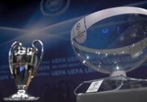 Жеребьевка Лиги Чемпионов: Динамо сыграет с Фейенордом