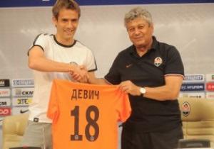 Девича офіційно представлено як гравця Шахтаря