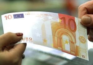 Сицилія може оголосити банкрутство - прем єр-міністр Італії