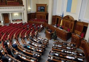 Українські опозиційні партії обіцяють врахувати громадську критику щодо кандидатів