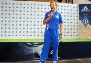 Семин: В этом сезоне Динамо будет бороться только за золотые медали