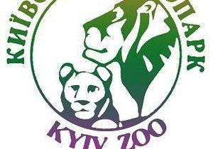 Київський зоопарк створив сторінку у Facebook
