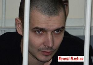 Головний фігурант у справі Оксани Макар продовжує жартувати в суді