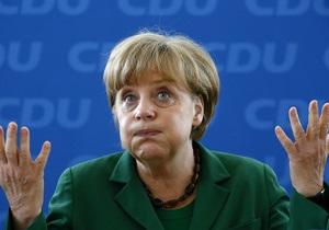 Корреспондент: Падіння берлінської стіни. Меркель пішла на поступки Франції та Іспанії у фінансових питаннях