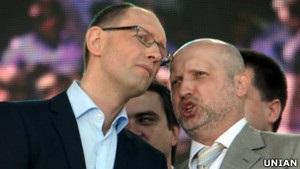 Опозиція оголосила акцію Україна проти Януковича