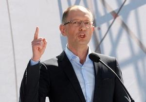 Яценюк не виключає, що позачергову сесію ВР призначать на день з їзду опозиції