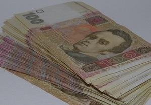 Один з найбільших українських банків знижує статутний капітал у п ять разів