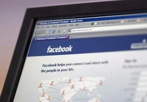 Facebook перевіряє чати користувачів з метою виявлення злочинів