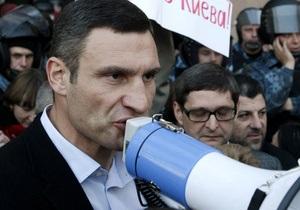 Кличко сказав, коли слід провести вибори мера Києва