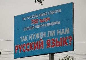 Корреспондент запитав представників нацменшин, що дає їм закон про мови