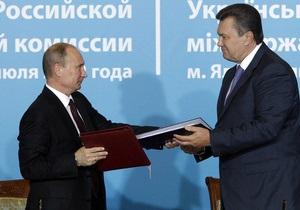 Известия: Путін і Янукович не піддали газу