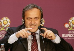Платини: Рад, что мы доверили Украине проведение Евро-2012, ведь результат оказался фантастическим