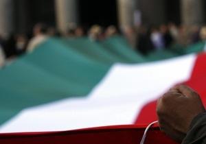 Moody s знизило кредитний рейтинг Італії на два щаблі