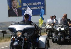 Перед візитом до Януковича Путін зустрівся з байкерами