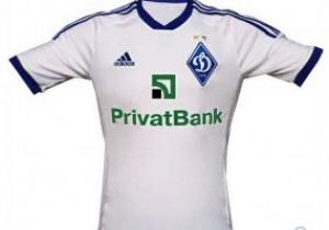 Динамо представило нову форму