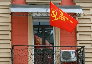 Комуністи пропонують ввести кримінальну відповідальність за дискримінацію за расовою приналежністю