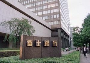 ЦБ Японії залишив облікову ставку на мінімально низькому рівні - 0,0-0,1%
