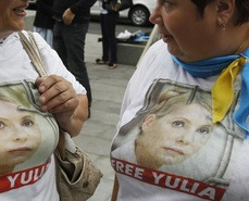 Розпочалося засідання суду з розгляду касації у газовій справі Тимошенко