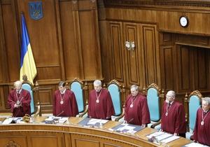 Суддя КС заявляє, що навколо законопроекту про недоторканність ведуться  ігри