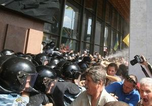 Генпрокурор пообіцяв знайти винних у подіях під Українським домом