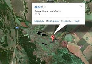 У Черкаській області голова села Деньги підозрюється в хабарництві