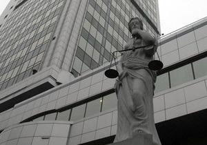 Чотири депутати пропонують визнавати організацію терористичною за рішенням суду