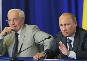 Азаров: Відносини України і Росії виходять на якісно новий рівень
