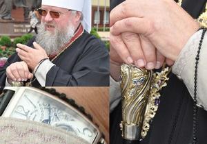 ЗМІ: Донецький митрополит носить годинник за 150 тисяч євро