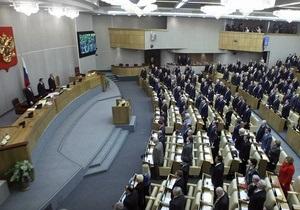 ЖЖ слідом за Вікіпедією висловив протест проти російського закону про інтернет