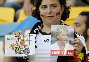 Німецький посол: У ЄС ніхто не вважав і не вважає, що Тимошенко - свята