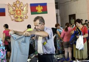 Повінь на Кубані: Червоний Хрест виділив Росії 10 млн рублів