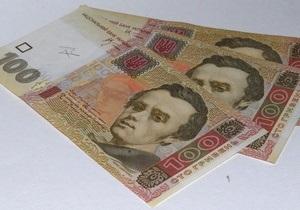Кабмін планує знизити держпозики: в 2013-році влада залучать  тільки  82 млрд грн