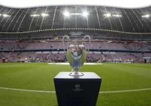 Газпром стал официальным партнером Лиги Чемпионов