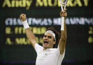 Повернення короля. Федерер стає першою ракеткою світу