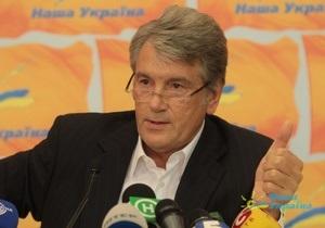Ющенко не впевнений, що буде представляти на виборах певну партію