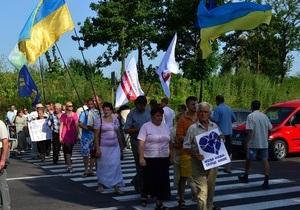 У Львові опозиція відкриє фан-зону української мови