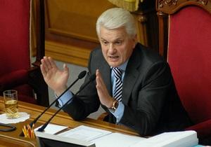 Верховна Рада висловила Литвину вотум довіри