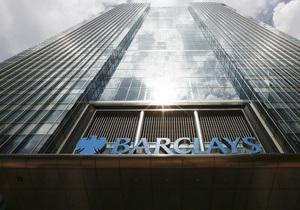 Колишній глава Barclays визнав, що банк маніпулював ставками